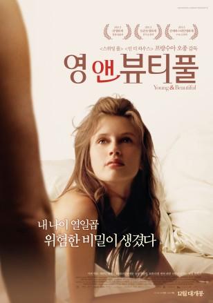 Young Beautiful Poster South Korea