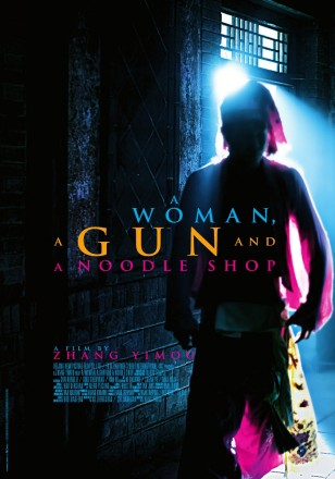 A WOMAN, A GUN AND A NOODLE SHOP
