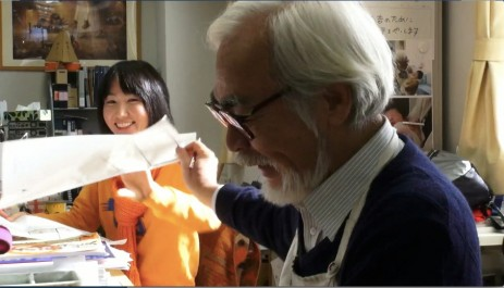 THE KINGDOM  OF DREAMS AND MADNESS - Stills 1