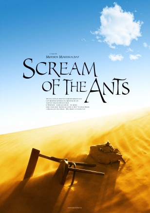 SCREAM OF THE ANTS