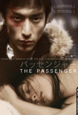 PASSENGER (THE)