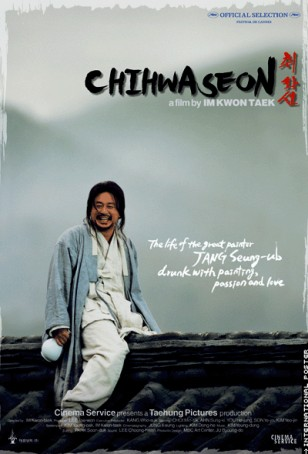 CHIHWASEON