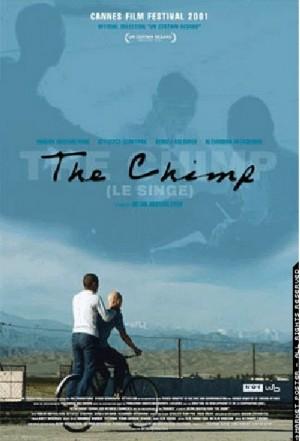 CHIMP (THE)