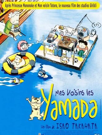 MY NEIGHBORS THE YAMADAS